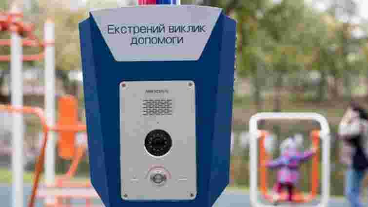 У Львові встановлять тривожні кнопки для виклику поліції та роботизовані камери
