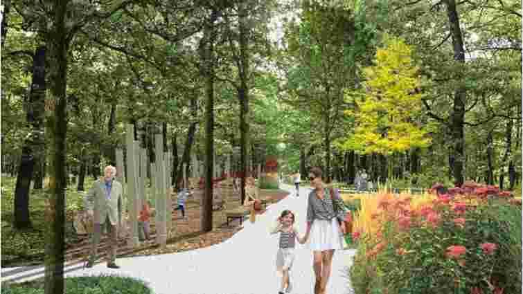 У Львові реконструюють лісопарк «Білогорща» за 11,6 млн грн