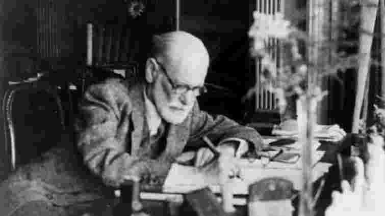 У Львові в межах «Фройдівських читань» відбудеться лекція психотерапевта з Відня