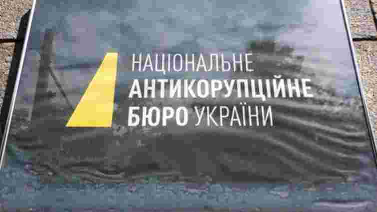 НАБУ розповіло, на що скаржилися українці після заклику Зеленського здавати корупціонерів