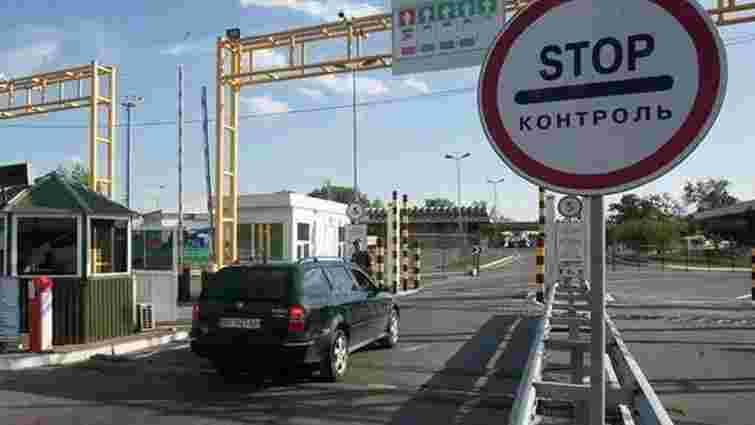 ДБР відкрило справу щодо львівських митників після інциденту з екс-дружиною Князєва