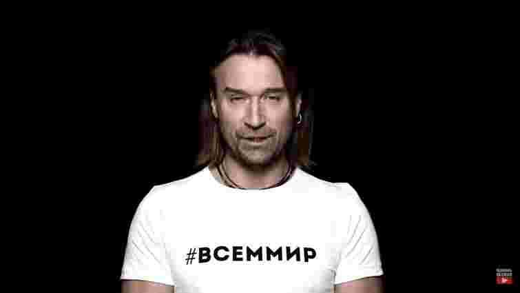 Олег Винник приєднався до прихильників Путіна в російській акції «за мир»
