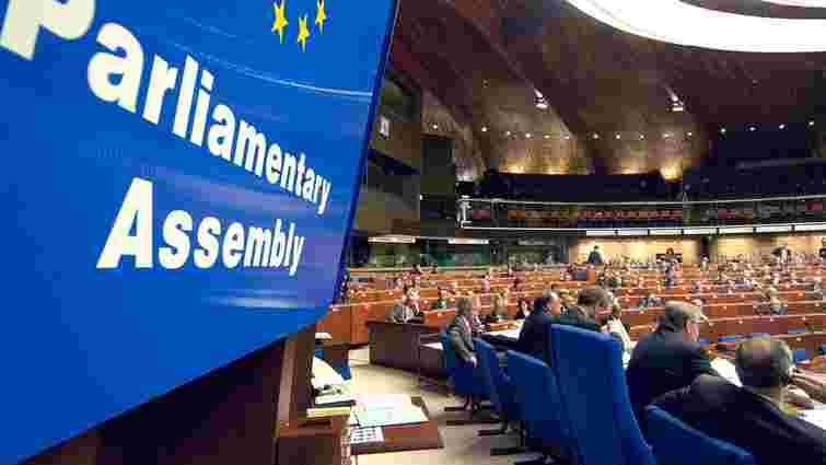 Україну хочуть позбавити права доступу в зал засідань ПАРЄ, – ЗМІ