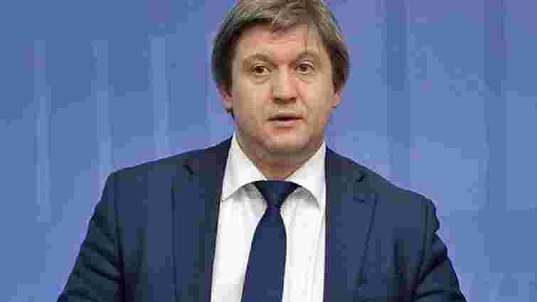 Секретар РНБО Олександр Данилюк подав у відставку