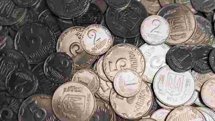 З 1 жовтня в Україні не прийматимуть монет дрібних номіналів