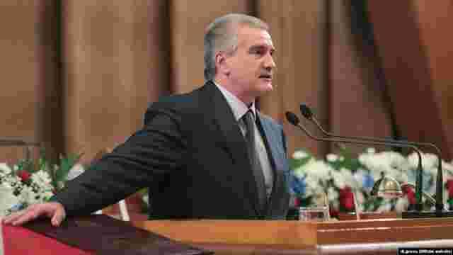 Сергій Аксьонов відмовився від посади голови уряду окупованого Криму