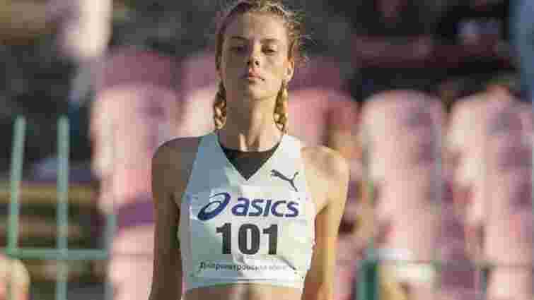 18-річна українка встановила світовий рекорд зі стрибків у висоту в категорії U20