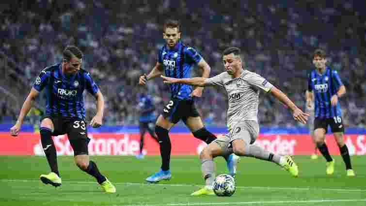 «Шахтар» у Лізі чемпіонів переміг «Аталанту», забивши гол на останній хвилині матчу