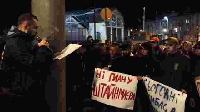 Як Львівщина реагує на «формулу Штайнмаєра»