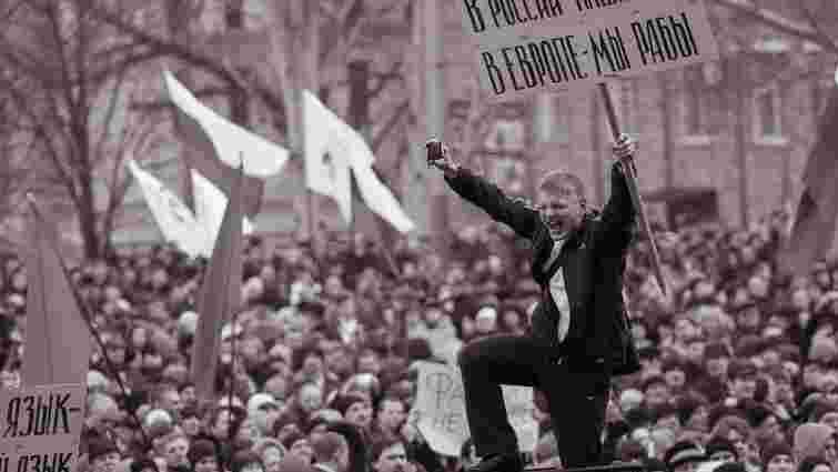 Донбас – спільна відповідальність