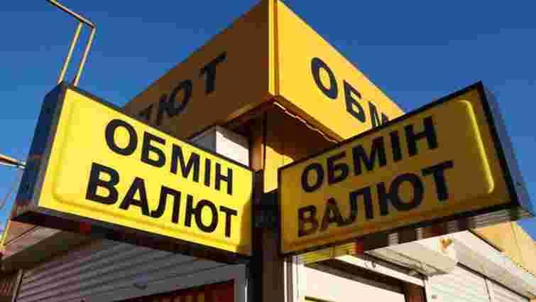 НБУ пояснив зниження курсу гривні психологічними чинниками