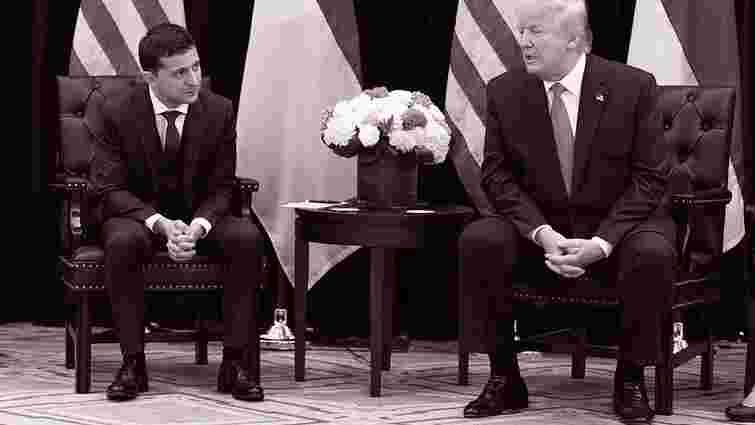 Розмова Трамп-Зеленський: зрада чи перемога