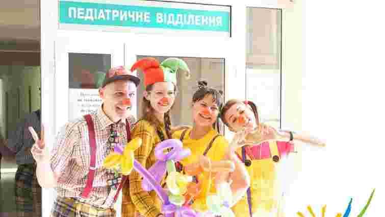 У Львові оголосили набір волонтерів у «Школу лікарняного клоуна» для важкохворих дітей