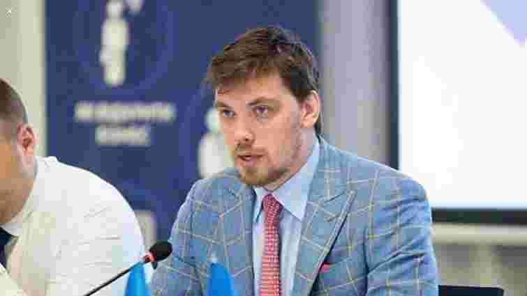 Прем'єр-міністр прокоментував заяву Уляни Супрун про зрив медреформи