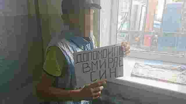 У Львові патрульні виявили шахрая, який збирав гроші на лікування неіснуючого сина