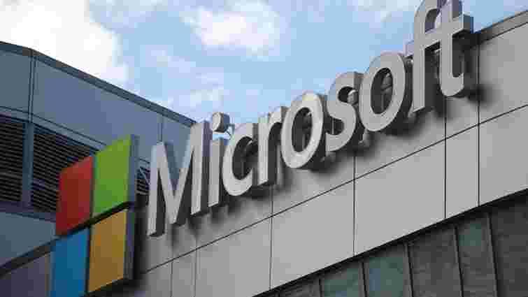 Microsoft перестане підтримувати операційну систему Windows 7 Pro з 2020 року