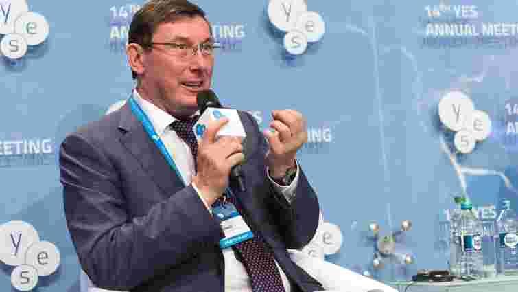 Екс-генпрокурор Юрій Луценко вивчає англійську мову в престижній школі в Лондоні
