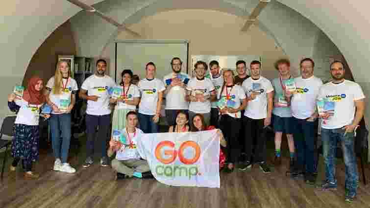 Міносвіти пропонує школам взяти участь у безкоштовних мовних таборах GoCamp