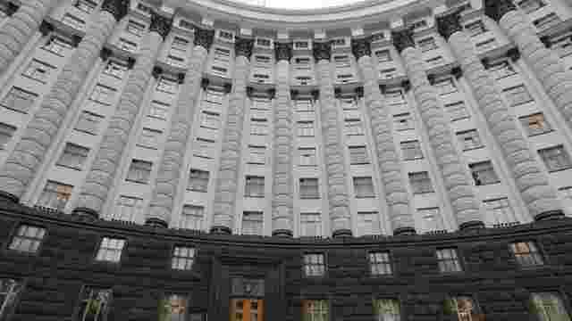 Кабмін скасує обов'язкову публікацію законів в «Урядовому кур'єрі»