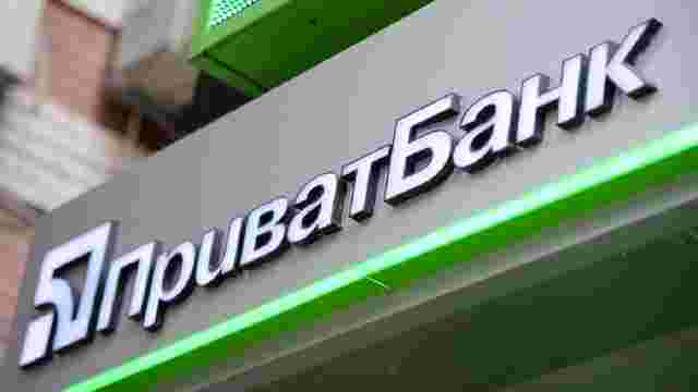 Офіс президента заявив про відсутність підстав для повернення «ПриватБанку» Коломойському
