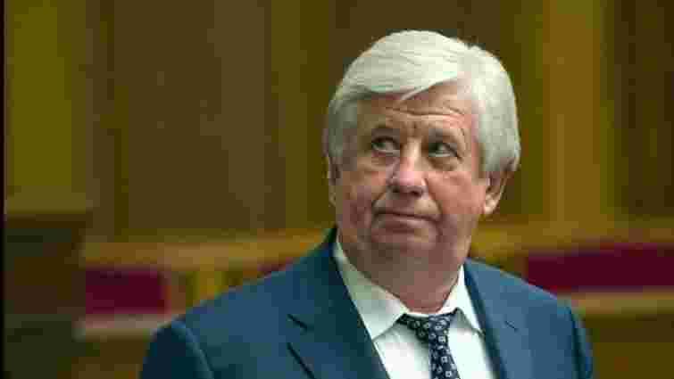 Верховний суд відмовив Віктору Шокіну в поновленні на посаді генпрокурора
