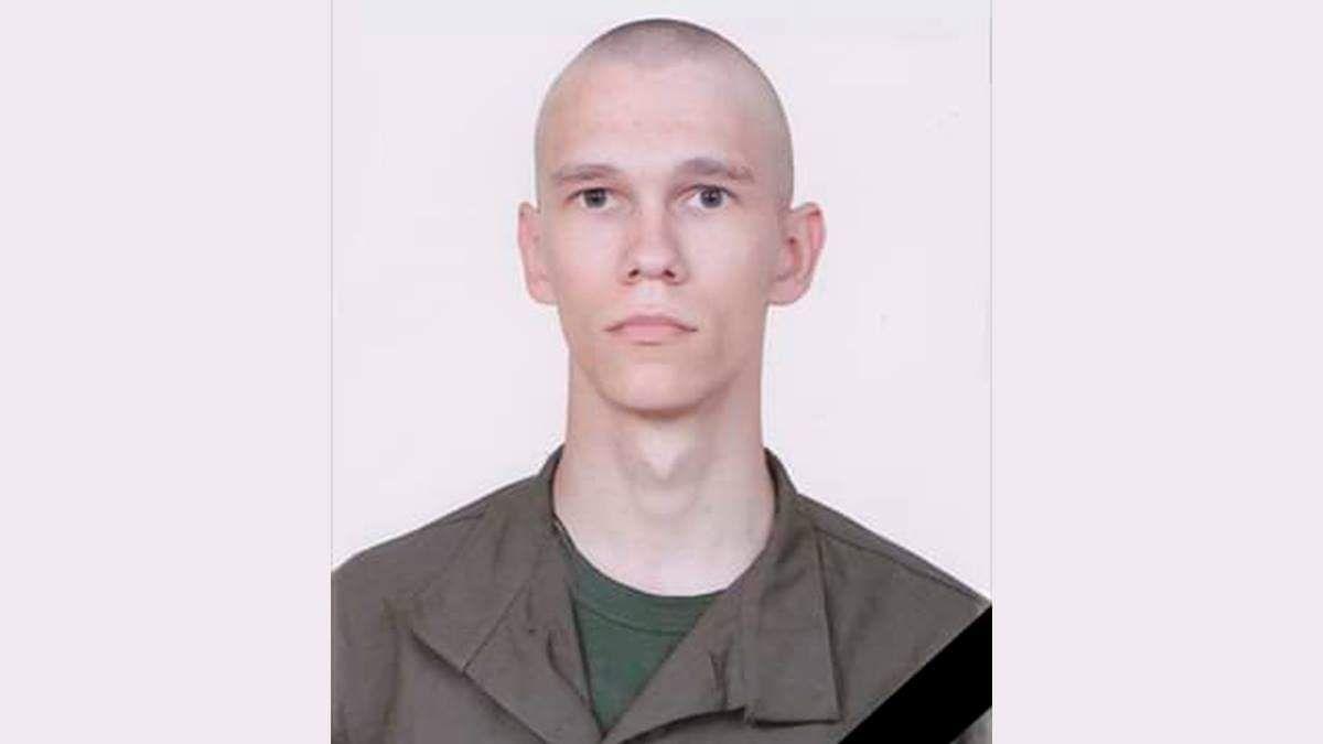 Фото загиблого нацгвардійця опублікувало Центральне територіальне управління Нацгвардії у дописі про інцидент, який згодом зник з їхньої сторінки