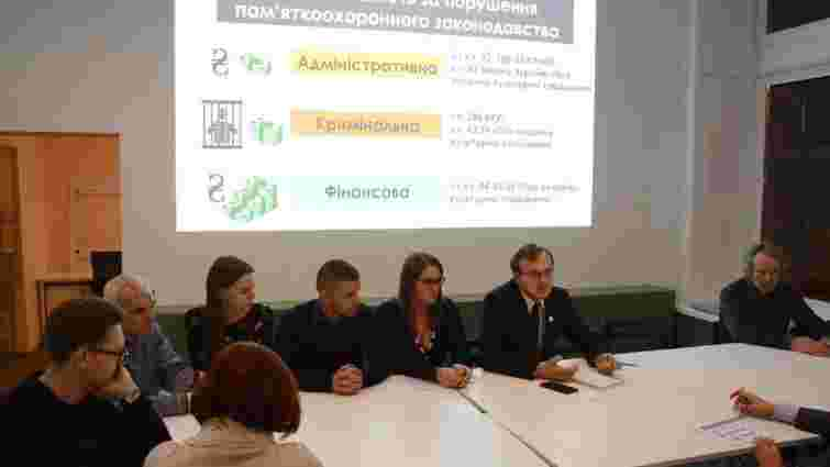 Львів'яни пропонують збільшити у 100 разів штрафи за знищення пам'яток архітектури