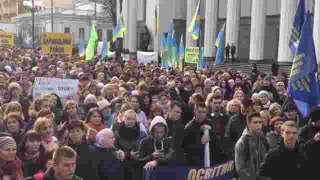 Понад тисяча вчителів протестували біля Верховної Ради проти 40-годинного робочого тижня
