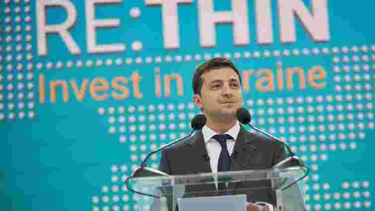 Зеленський назвав чотири основні пункти реінтеграції Донбасу і Криму