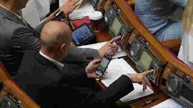 Як голосували народні депутати від Львівщини за арешт Дубневича