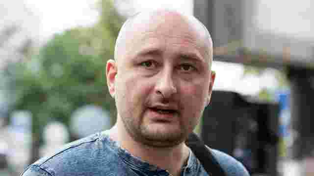 Російський журналіст Аркадій Бабченко підтвердив свою еміграцію з України