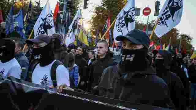 Праворадикали з С14 виграли суд у журналістів, які назвали їх неонацистами