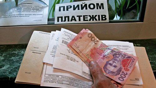 Пільги і субсидії з листопада не вноситимуть у платіжки