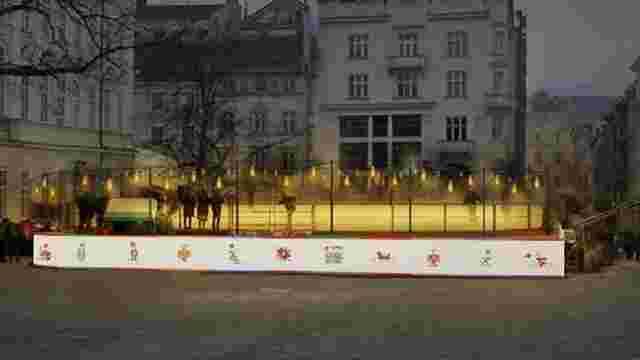 Зимову ковзанку на площі Ринок у Львові відкриють 18 листопада