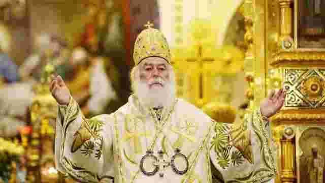 Александрійська православна церква офіційно визнала ПЦУ