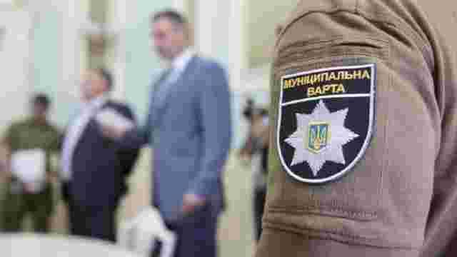 Новим директором «Муніципальна варта» у Львові став Павло Пец