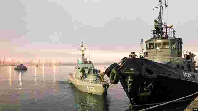 Українські буксири прибули в зону очікування, щоб забрати захоплені Росією кораблі