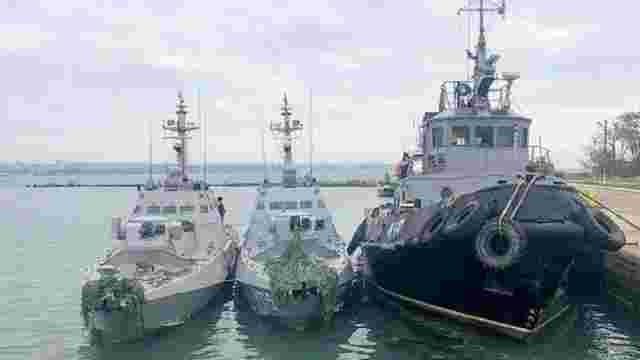 Росіяни зняли із захоплених українських кораблів навіть розетки та унітази