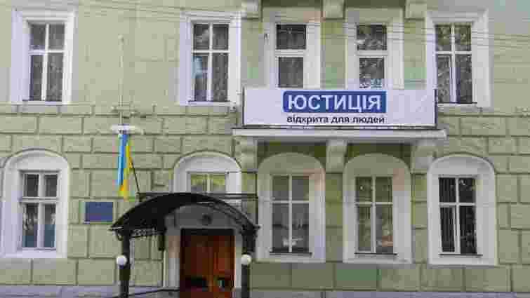 Начальника львівської юстиції не змогли обрати з-поміж 21 претендента