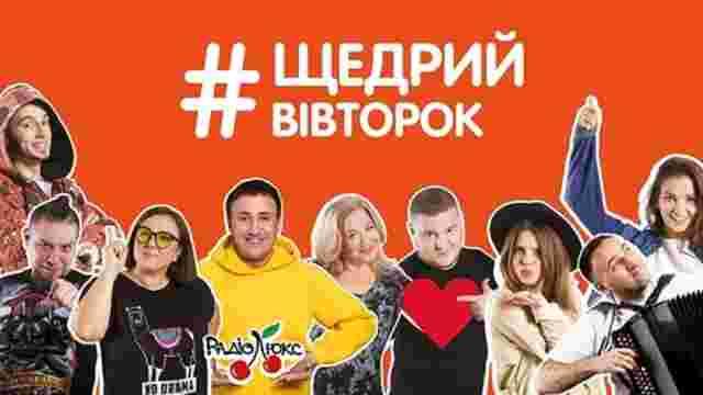 У Львові працівники та слухачі радіо «Люкс ФМ» за день зібрали 35 тис. грн на потреби «Джерела»