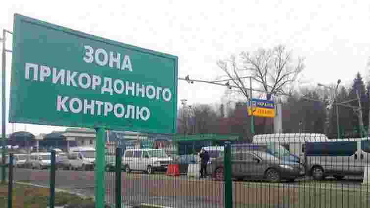Україна закриє більшість автомобільних і пішохідних переходів на кордонах з ЄС