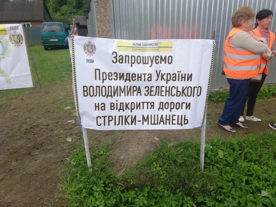 Протестувальники перекрили трасу Львів-Ужгород, фото-1