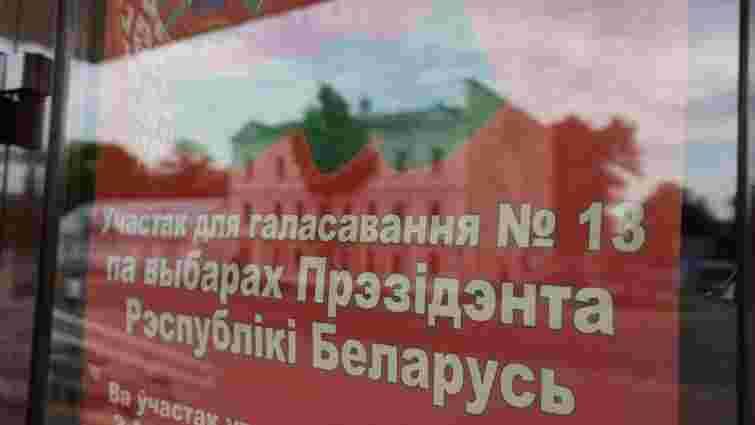 У Білорусі розпочалося дострокове голосування на виборах президента