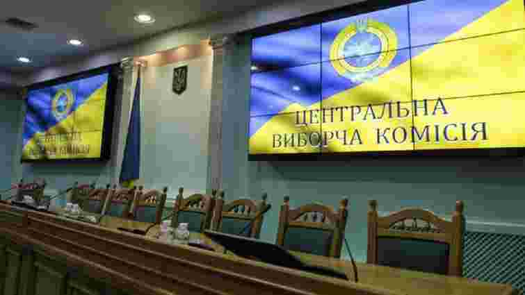 ЦВК зафіксувала спробу фальсифікації місцевих виборів на Одещині