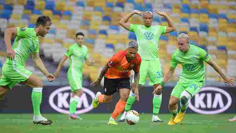 «Шахтар» розгромив «Вольфсбург» та вийшов у чвертьфінал Ліги Європи