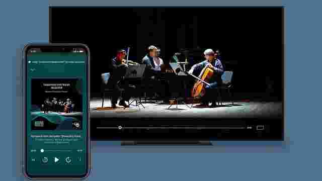 У Львові створюють перший музичний додаток з українською класичною музикою