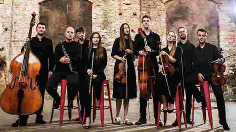 Презентація нової львівської музичної формації відбудеться на фестивалі BEE250VEN
