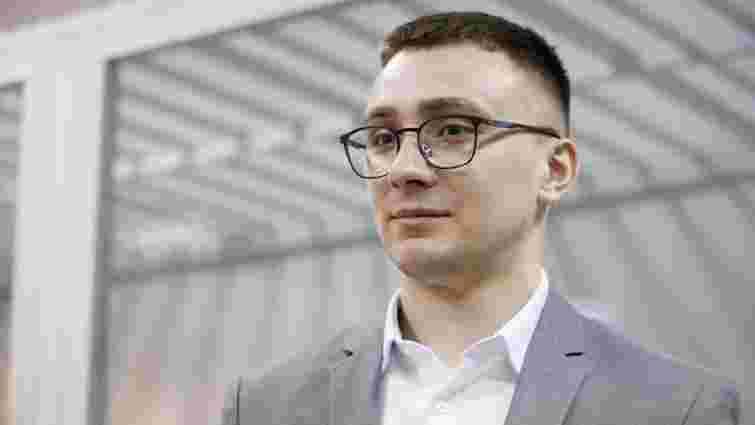 Суд послабив запобіжний захід Сергію Стерненку