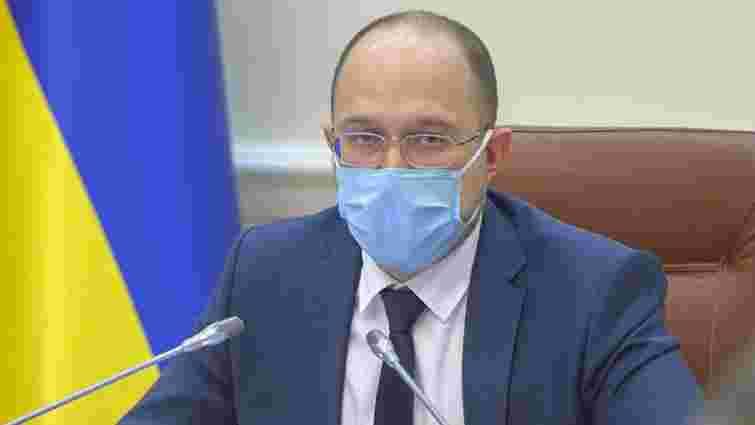 Уряд перейшов на надзвичайний режим роботи через посилення епідемії