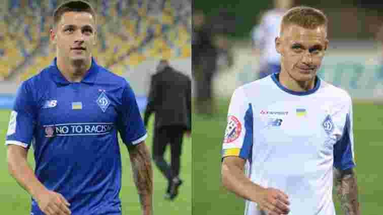 У двох футболістів київського «Динамо» виявили коронавірус